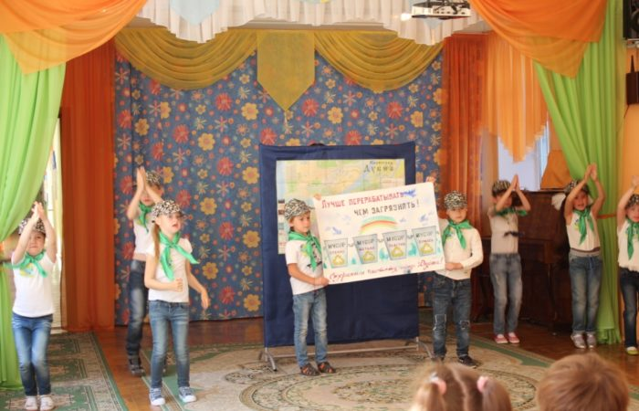 Конкурс экологических агитбригад