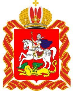 Портал государственных и муниципальных услуг МО